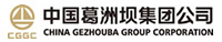 China Geznouba Construction Group Cooperation for water resources and hydropower